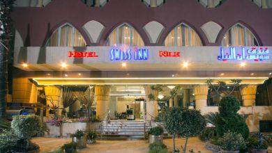 Photo of Swiss Inn Hotel – Cairo