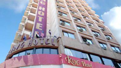 Photo of King Hotel Cairo – Cairo