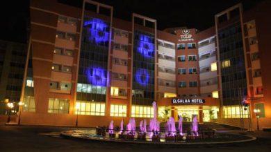Photo of Tolip El Galaa Hotel Cairo – Cairo