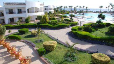 Grand Seas Resort HostMark – Hurghada