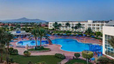 Aurora Oriental Resort Sharm El Sheikh – Sharm El Sheikh