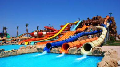 Aqua Blu Sharm El Sheikh – Sharm El Sheikh