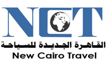 Photo of New Cairo Travel