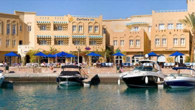 Photo of Captain's Inn Hotel – Hurghada