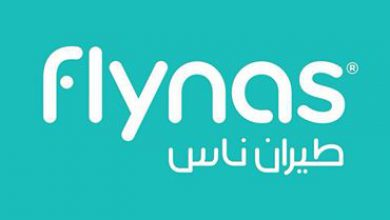 Photo of Flynas Airline