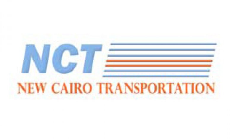 New Cairo Transportation