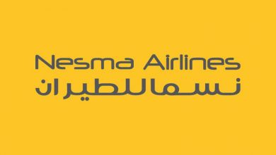Photo of Nesma airlines